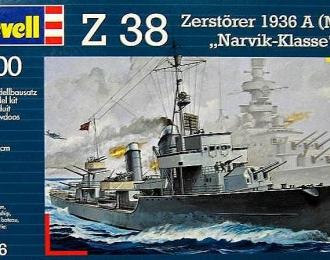 Сборная модель Немецкий эсминец  Z-38 (Класс Narvik)
