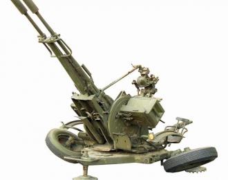 (KIT) Зенитная установка ЗУ-23-2 (ГРАУ 2А13)