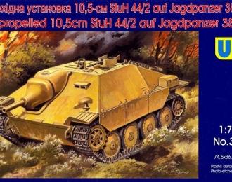 Сборная модель Немецкая САУ 10,5-см StuH 44/2 auf Jagdpanzer 38(t)