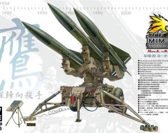 Сборная модель US Mim-23 Hawk Homing All The Way Killer