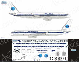 Декаль на самолет Туполев-214 (ДальАвиа)