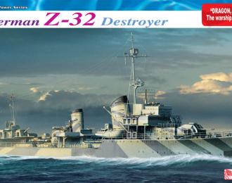 German Z-32 Destroyer - Smart Kit