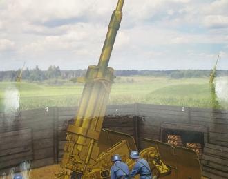Сборная модель Немецкое зенитное орудие 88MM L71 FLAK41
