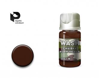Смывка коричневая (brown wash) 10мл