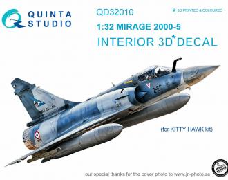 3D Декаль интерьера кабины Mirage 2000-5 (для модели Kitty Hawk)