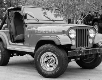 Сборная модель Renegade CJ7-4WD