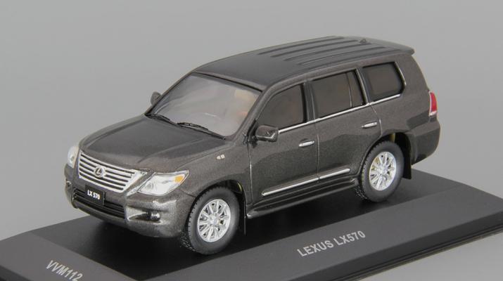 LEXUS LX570 (2010), black metallic