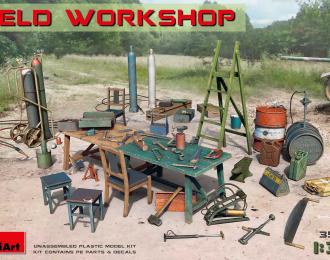 Сборная модель Field Workshop