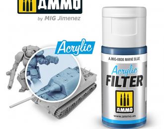 """Акриловый фильтр """"Морской синий"""" / ACRYLIC FILTER Marine Blue"""