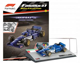 LIGIER JS43 Оливье Паниса (1996), Formula 1 Auto Collection 57