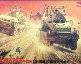 Сборная модель Немецкий бронеавтомобиль Sd.Kfz.263