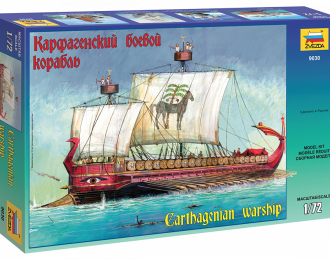 Сборная модель Карфагенский боевой корабль (Подарочный набор)