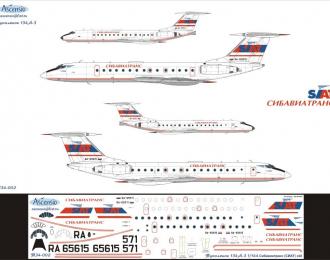 Декаль на самолет тушка-134А-3 (СибАваТранс (СИАТ) Old 2008)