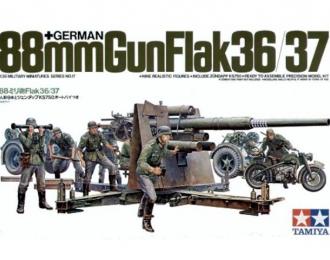 Сборная модель 88-мм пушка 2 вар-та сборки: Gun Flak 36-противотанк. Gun Flak 37-противсамолетов  мотоциклист и 8 фигур