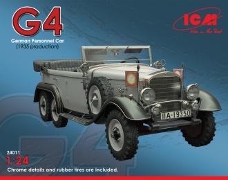 Сборная модель Typ G4 (производства 1935г.), Автомобиль германского руководства 2 Мировой Войны