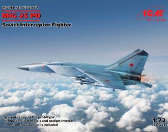 Сборная модель МиГ-25 ПД, Советский истребитель-перехватчик