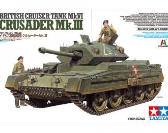Сборная модель Английский танк CRUSADER MK.III с двумя фигурами