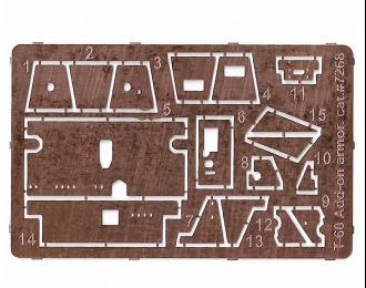 Дополнительная броня для Т-60