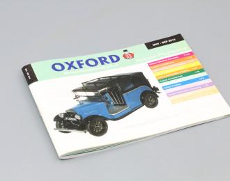 Каталог Oxford May-Sep 2010