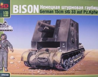 Сборная модель Немецкая штурмовая гаубица Bison sIG 33 auf Pz.Kpfw I
