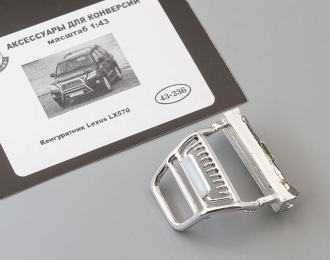 Кенгурятник Lexus LX570 (236), хром