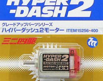 Mini 4wd Jr Hyder-dash 2 Motor