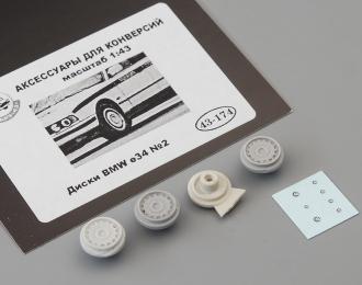 Диски BMW e34 2 (174), смола