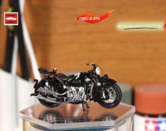 ПМЗ-А-750 мотоцикл (чёрный)