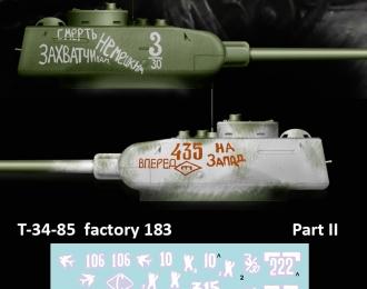 Декаль Советский средний танк Т-34/85 завода №183. Часть 2