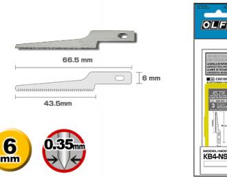 Лезвие пильное KB4-NS/3 для ножа AK-4, 3 шт.