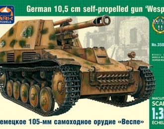 Сборная модель Немецкая САУ 10,5 cm LeFH18 auf Pz.Kpfw Ii Sd.Kfz 124 Wespe