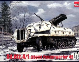 Сборная модель Немецкий реактивный миномет Sd.Kfz.4/1 15cm Panzerwerfer 42 (ранний)