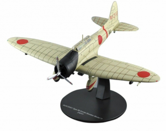 Aichi D3A1 Type 99 Carrier Bomber Model 11, Masterpieces WWII №14