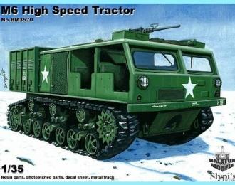 Сборная модель Американский скоростной гусеничный тягач M6