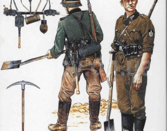 Сборная модель Немецкие военные строители (1939-1945)