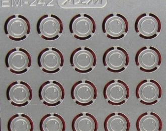Набор фототравления Бойницы, матовый никель
