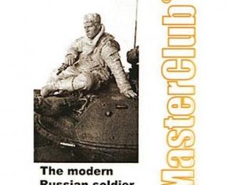 Современный Российский солдат (2)
