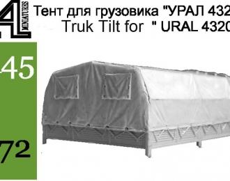 Набор для доработки Миасский грузовик - 4320 (тент, поздний)