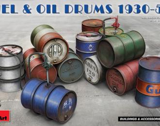 Сборная модель Бочки FUEL & OIL DRUMS 1930-50s