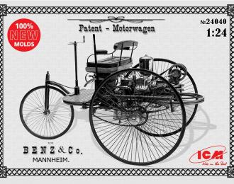 Сборная модель Автомобиль Бенца 1886 г.