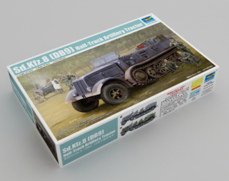 Сборная модель Sd.Kfz.8 (DB9) Half-Track Artillery Tractor