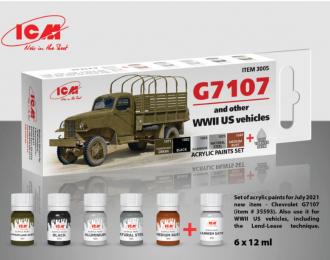 Набор акриловых красок для G7107 и другой техники США 2 МВ