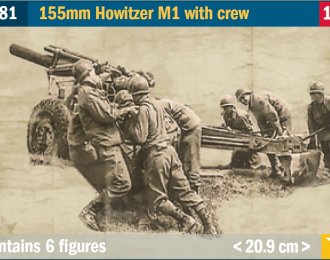 Сборная модель M1 155mm Gun with crew