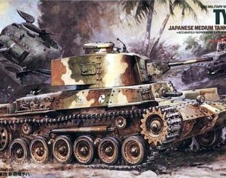 Сборная модель Японский танк Type 97 Late Version