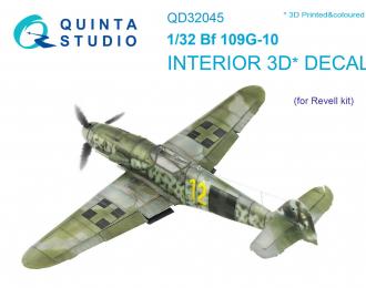 3D Декаль интерьера кабины Bf 109G-10 (Revell)