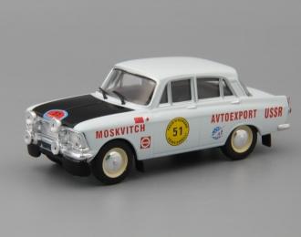 МОСКВИЧ 412 ралли, Автоспорт СССР 5, белый