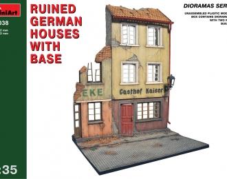 Сборная модель Наборы для диорам  RUINED GERMAN HOUSES WITH BASE