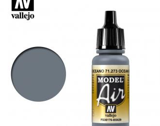 """Model Air"" Серебристо-серый"