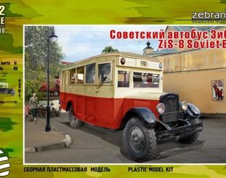 Сборная модель Городской автобус ЗиС-8