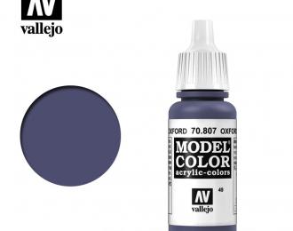 Краска акриловая `Model Color` Оксфордский синий/Oxford Blue